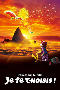 [Films] Pokémon le 20e film : Je te choisis Movie20-200-fr