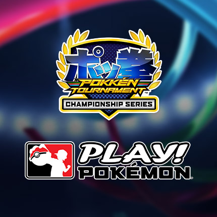 Ankündigung der <em>Pokémon Tekken</em>-Meisterschaftsserie 2017