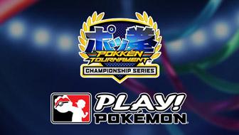 Ankündigung der Pokémon Tekken-Meisterschaftsserie 2017