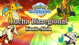 ¡Ya están listos los resultados del Torneo en Línea Lucha Birregional Kanto-Alola!