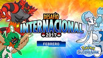 ¡Ya está en marcha el Desafío Internacional de febrero de 2017!