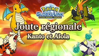 Les résultats de la Joute régionale de Kanto et Alola ont été annoncés