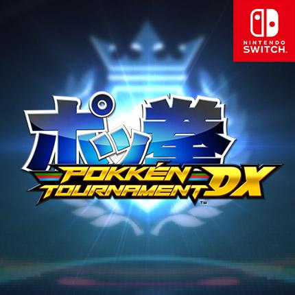Annonce de Pokkén Tournament DX pour Nintendo Switch