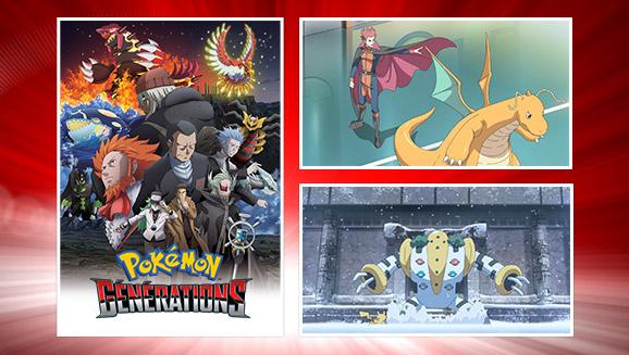 Ne manquez pas <em>Pokémon Générations</em> sur <em>TV Pokémon</em>