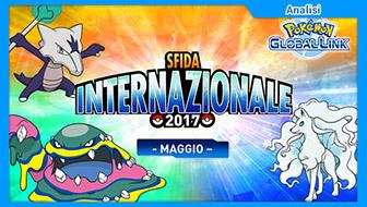 Cronache della Sfida internazionale di maggio!
