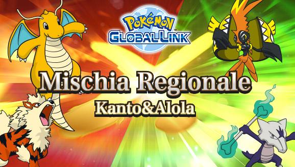 Ecco le classifiche della Mischia Regionale Kanto&Alola!