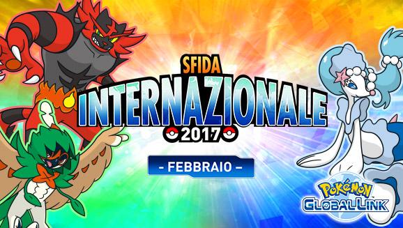 Sono aperte le iscrizioni alla Sfida internazionale di febbraio 2017!