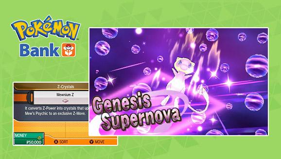 Een speciaal item voor <em>Pokémon Bank</em>-abonnees