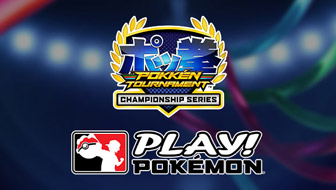 Announcing the 2017 Pokkén Tournament Championship Series