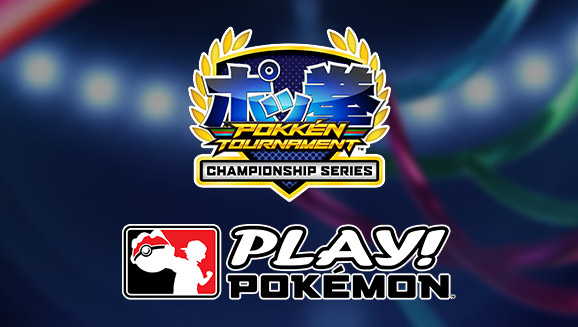 Announcing the 2017 <em>Pokkén Tournament</em> Championship Series
