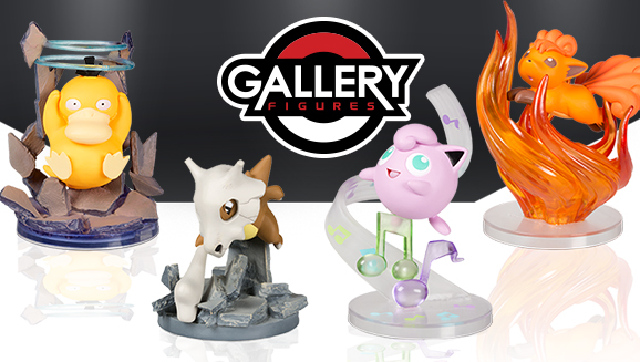 Get Ready for More Gallery Figures!