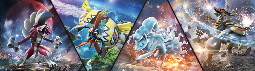 Pokémon TCG: Sun & Moon—Guardians Rising