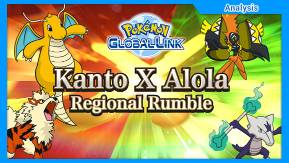 The Results Are In for the Kanto x Alola Regional Rumble