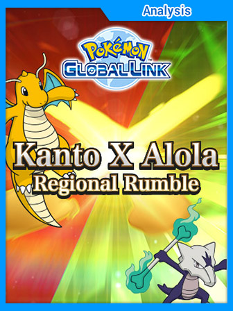 Compete in the Kanto x Alola Regional Rumble
