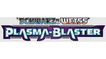 Schwarz & Weiß – Plasma-Blaster