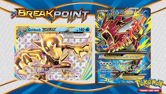 Blast Off with Mega Gyarados-<em>EX</em>!
