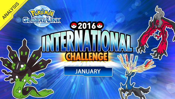 The Results Are In for the 2016 International Challenge January!