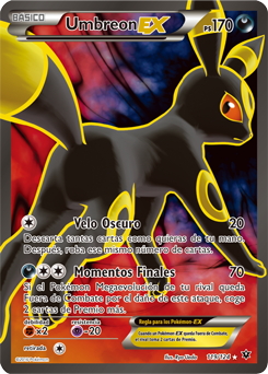 Umbreon-