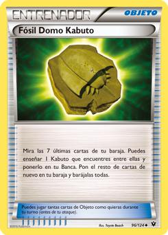 Fósil Domo Kabuto