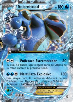 Seismitoad-EX