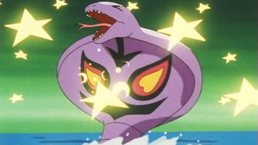 Pokémon: Recado Maestro