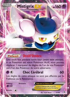 Votre collection de cartes Pokémon (JCC) G1_FR_37