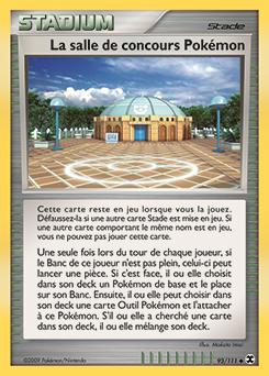 La salle de concours Pokémon