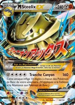 Votre collection de cartes Pokémon (JCC) XY11_FR_68