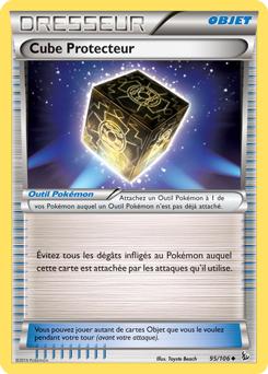 Cube Protecteur