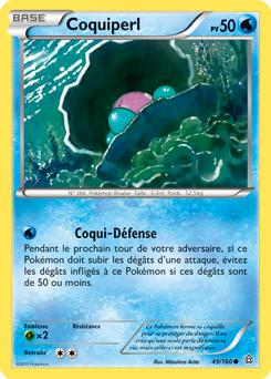 Coquiperl