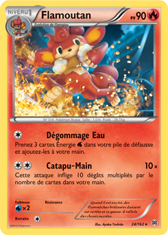Flamoutan xy impulsion turbo encyclop die des cartes - Evolution flamajou ...