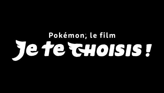 [Films] Pokémon le 20e film : Je te choisis M20-announce-169-fr