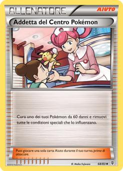 Addetta del Centro Pokémon