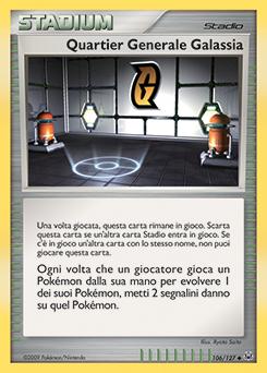 Quartier Generale Galassia
