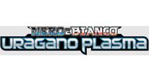 Nero e Bianco - Uragano Plasma