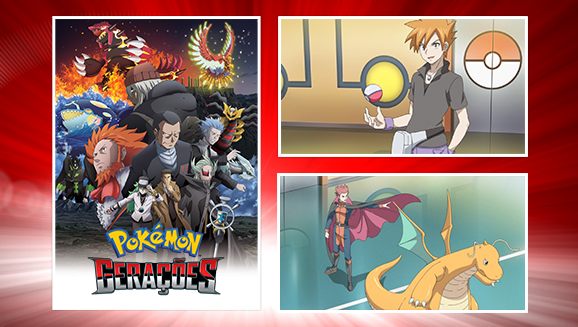 how to catch pokemon in pokemon generations