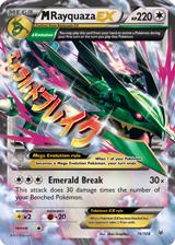 Mega Rayquaza-EX