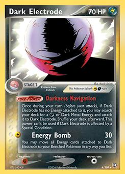 Dark Electrode