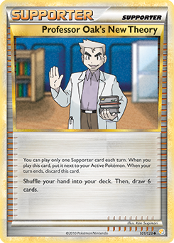Professor Oak's New Theory