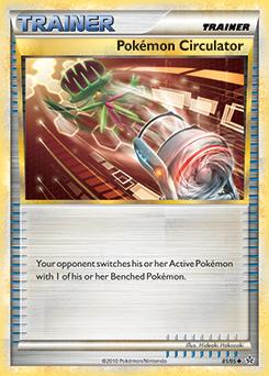 Pokémon Circulator
