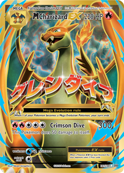 How to Get Pokémon Card Evolutions recommendations