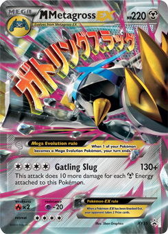 M Metagross-EX