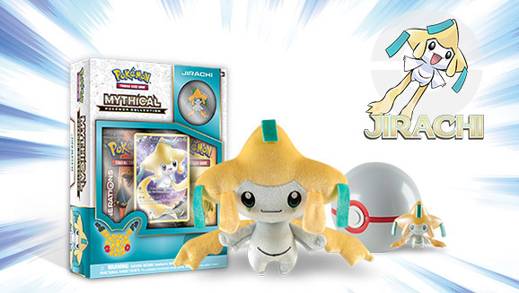 Jump for Jirachi in April!