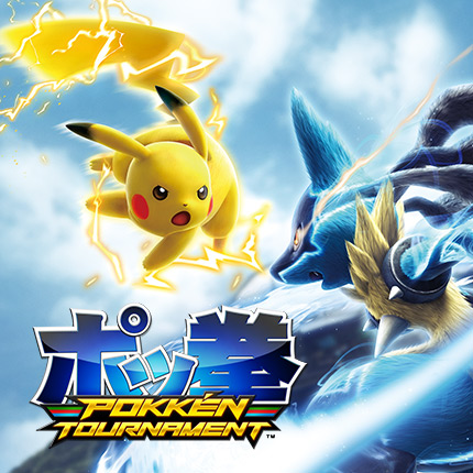 Visit the Pokkén Tournament Official Site!