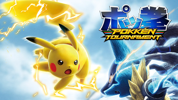 Visit the <em>Pokkén Tournament</em> Official Site!