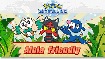 Sign Up Now for the Alola Friendly Online Competition