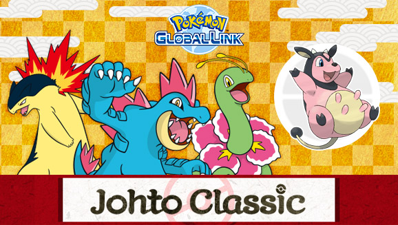 A Hefty Prize for Johto Classic Participants!