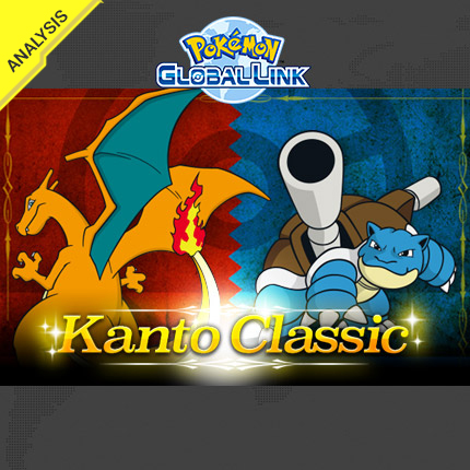 Celebrate 20 Years of Battles in the Kanto Classic!