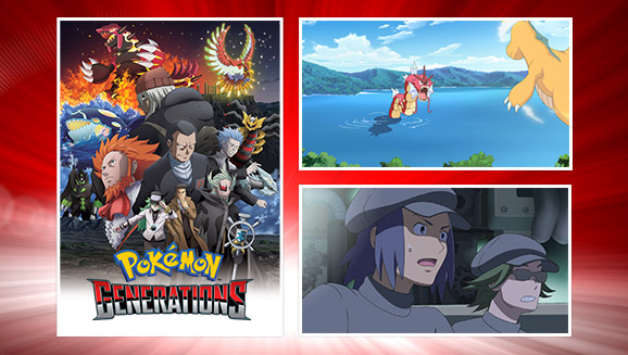 Watch the Latest <em>Pokémon Generations</em> Episode on YouTube!