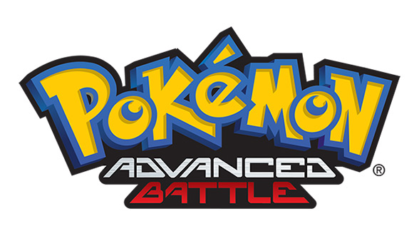 Pokémon: Advanced Battle
